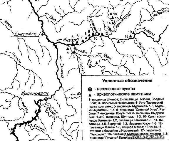 Памятники Нижнего Приангарья